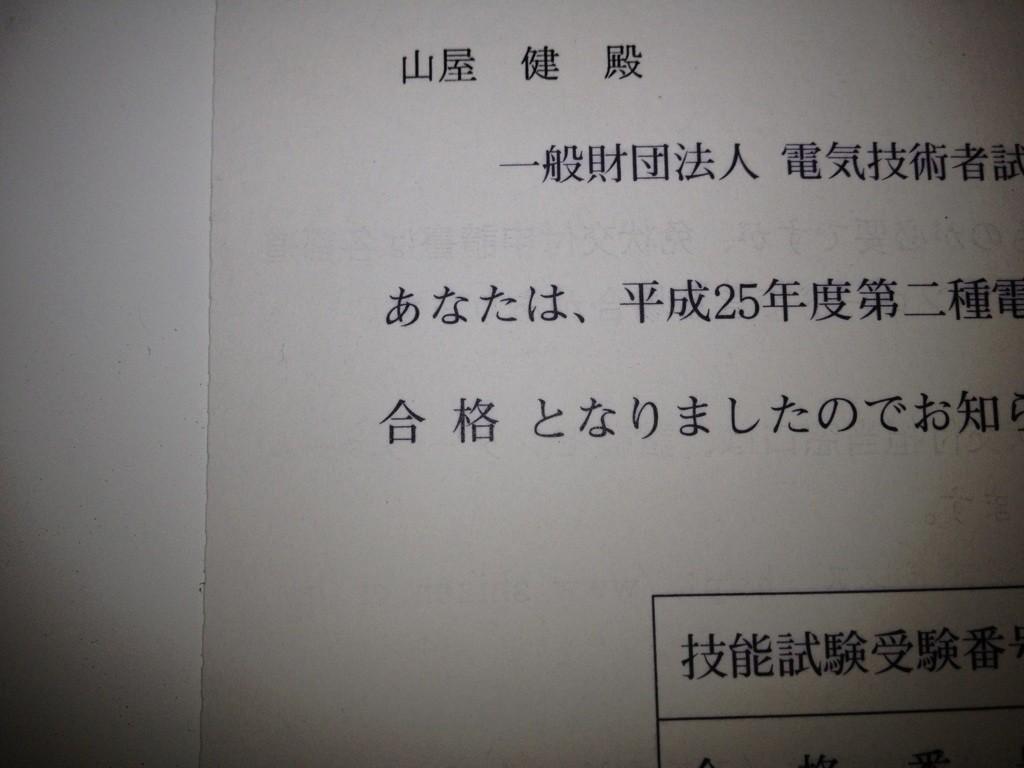 20130912-111514.jpg