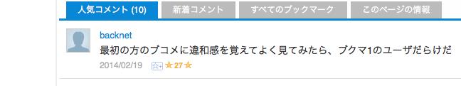 hatena_sakura