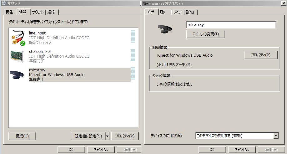 change_device_name