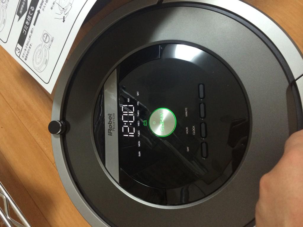 roomba010