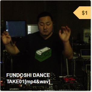 gumroad_fundoshidancetake01