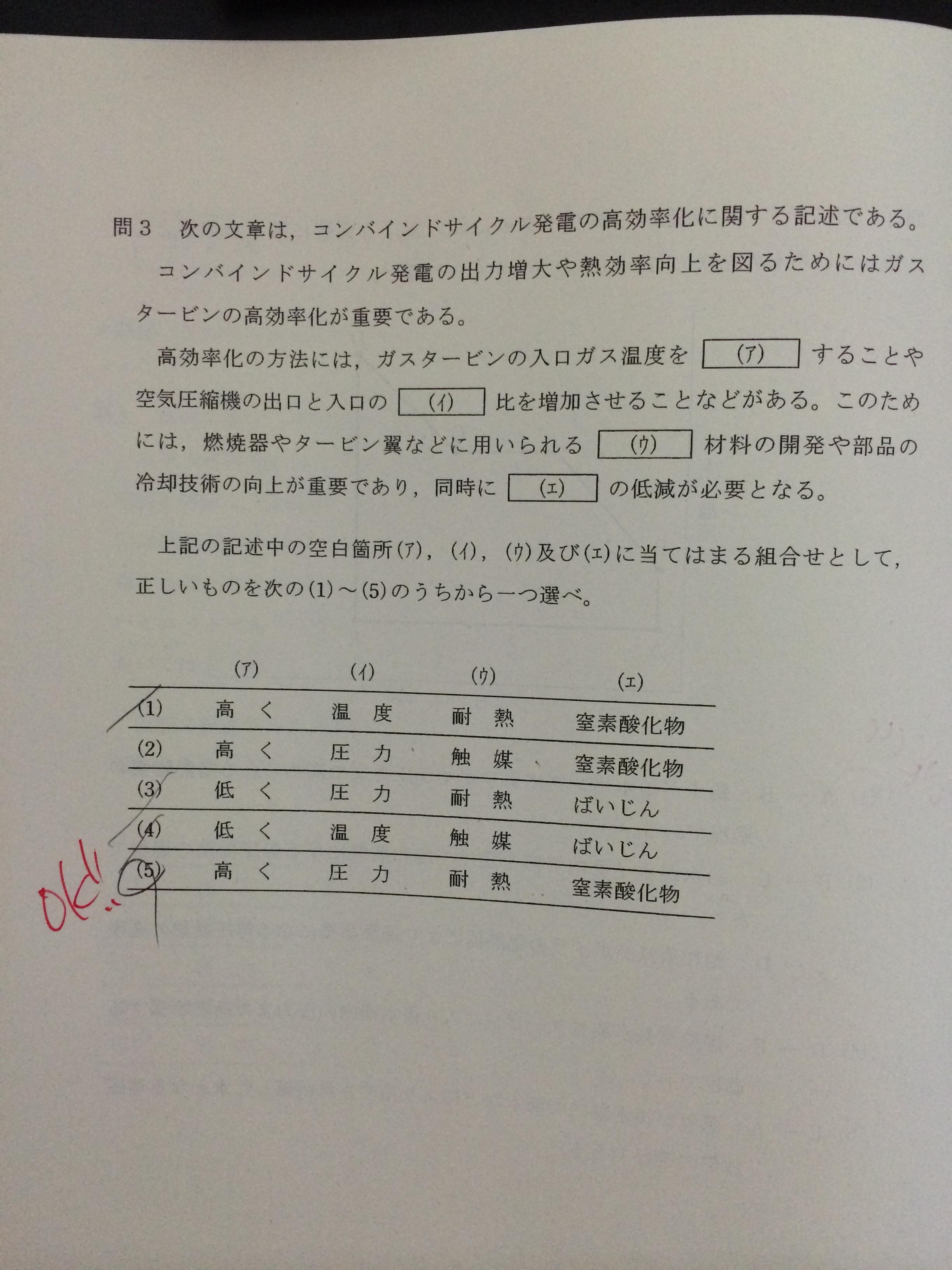 denryoku_02