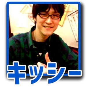 anime-icon-kishi
