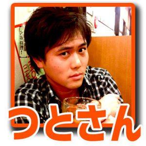 anime-icon-tsuto