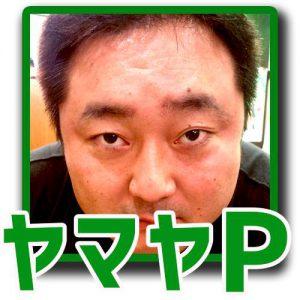 anime-icon-yamaya