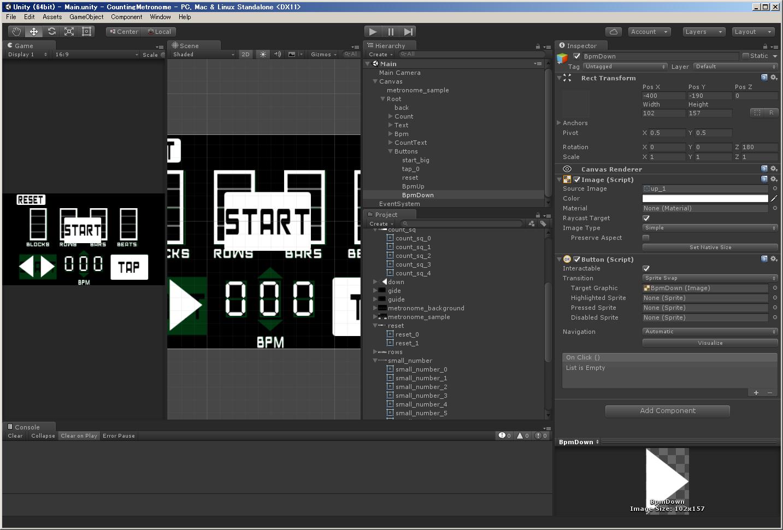 develop_screen